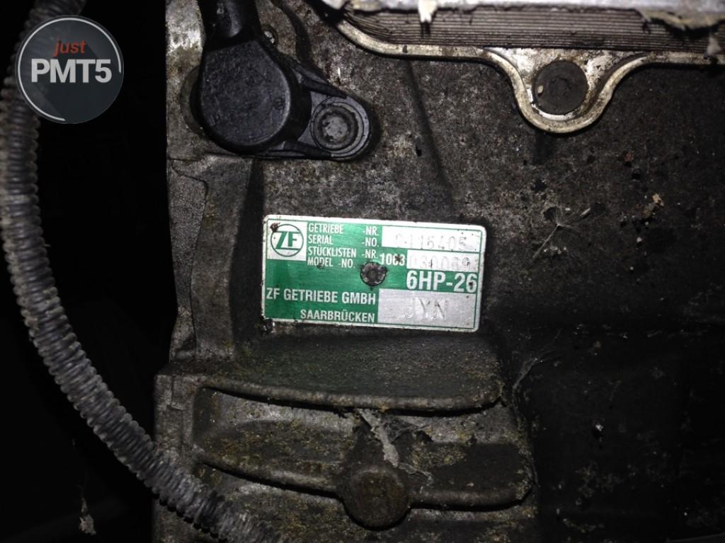КПП-автомат (АКПП) в сборе AUDI A8 2007